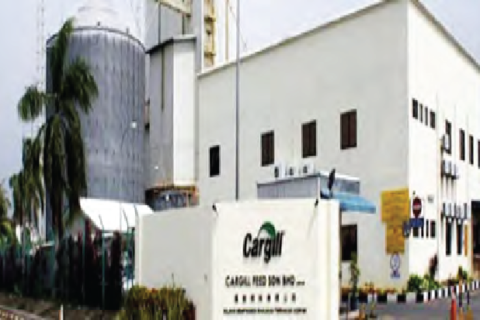 Palm Oil Mill Plant Cargill