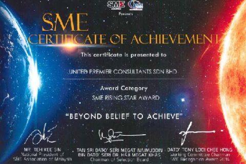 SME AWARD 2014