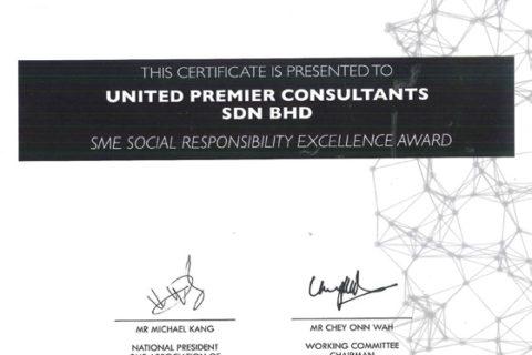 SME AWARD 2015
