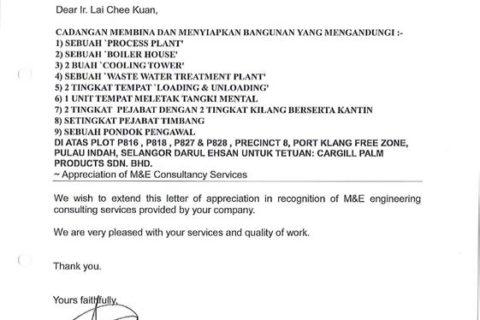 Cargill Palm Products Sdn. Bhd.