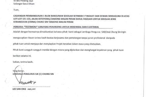 Lembaga Pengurus SJK (C) Chung Sin Tanjong Malim