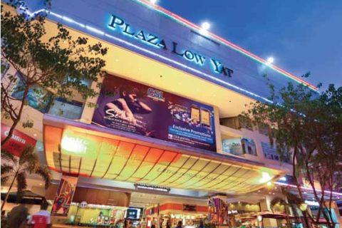 Low Yat Plaza Kuala Lumpur