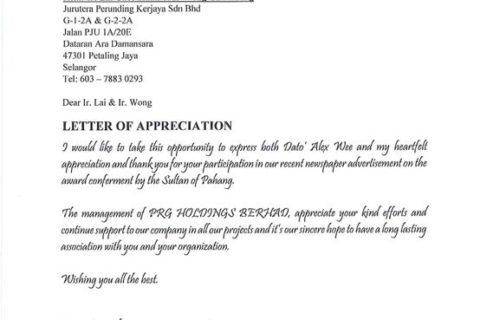 PRG Holdings BERHAD